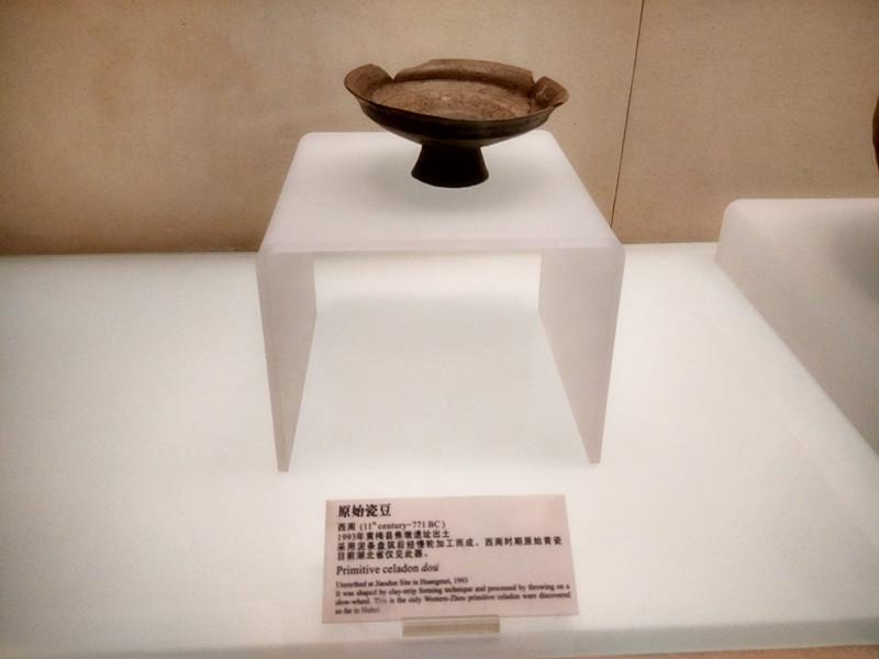 湖北省博物馆馆藏