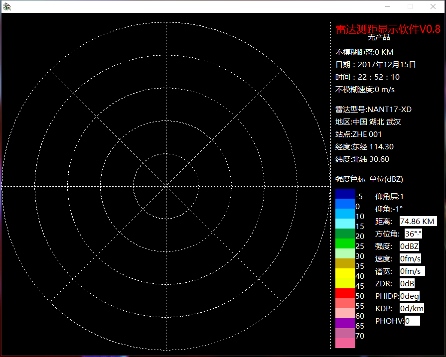 发布一个雷达显示程序,仅测试,有问题请交流。