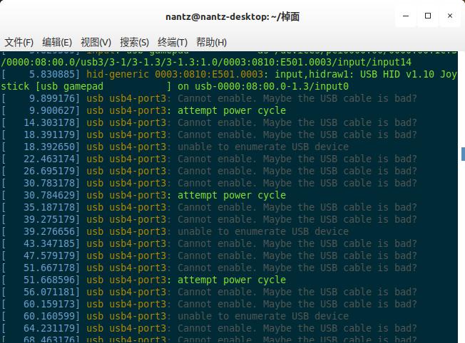 关于 Cannot enable. Maybe the USB cable is bad? 这个问题。
